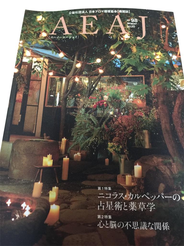 f:id:yukinosita-tamasudare:20210111091238j:image
