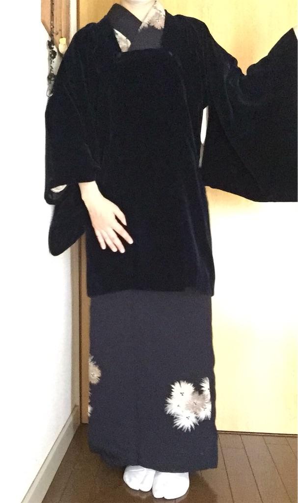 f:id:yukinosita-tamasudare:20210116203553j:image