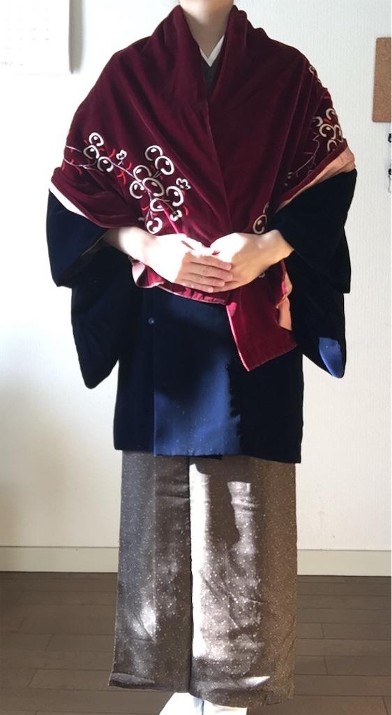 f:id:yukinosita-tamasudare:20210120123933j:image
