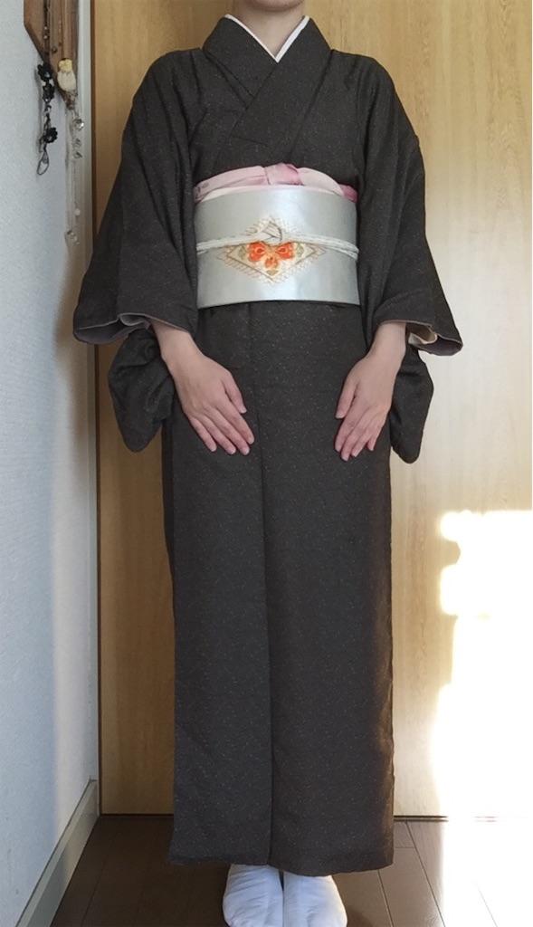 f:id:yukinosita-tamasudare:20210120125713j:image