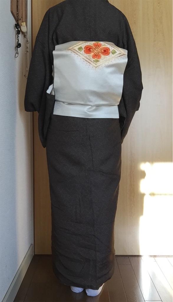 f:id:yukinosita-tamasudare:20210120161324j:image