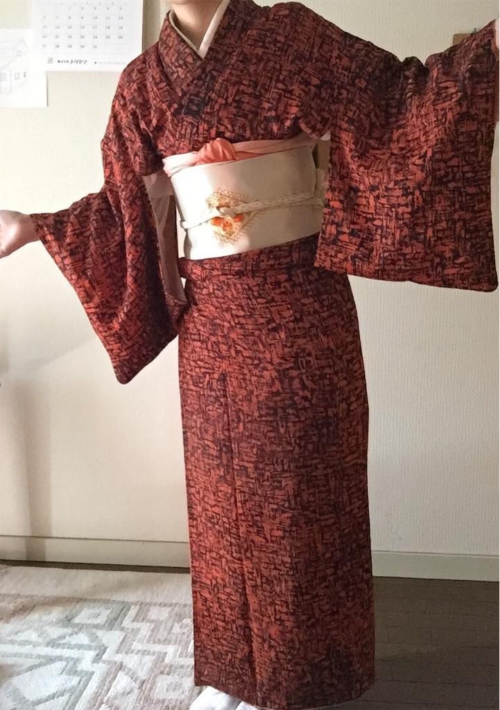 f:id:yukinosita-tamasudare:20210127122126j:image