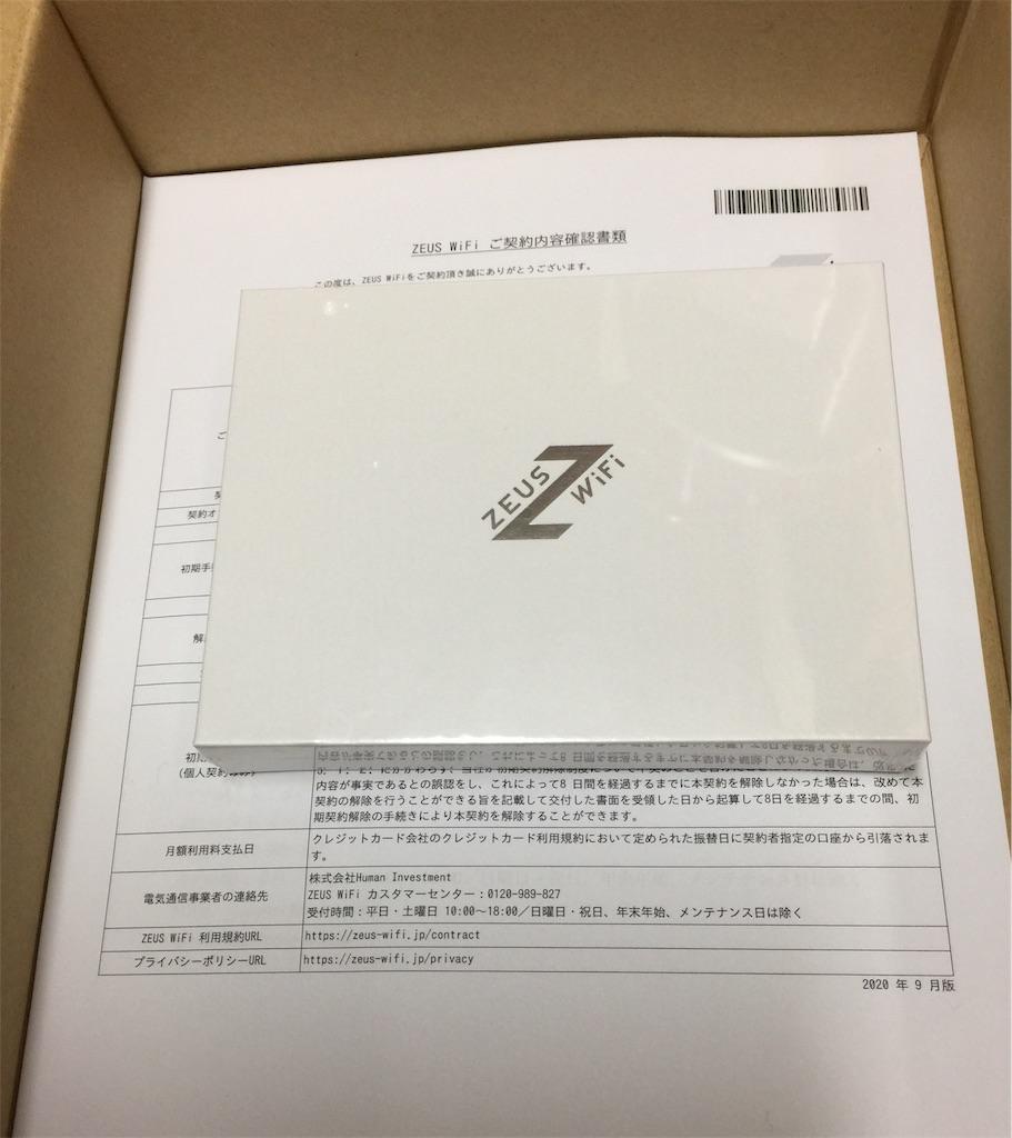 f:id:yukinosita-tamasudare:20210128213146j:image