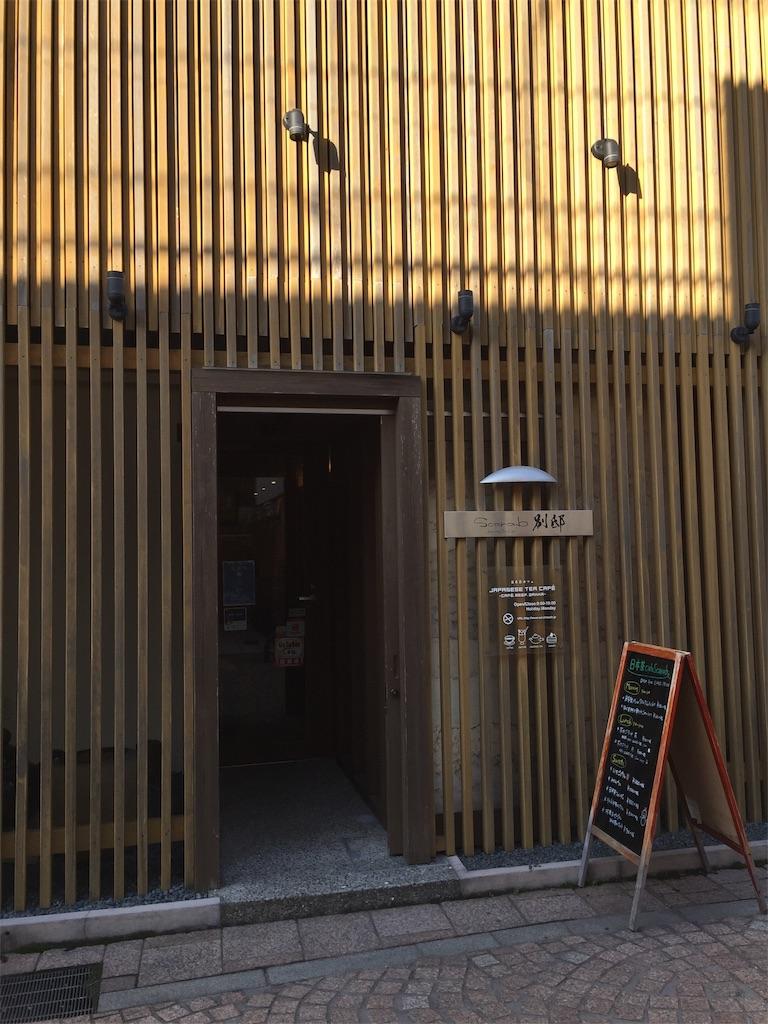 f:id:yukinosita-tamasudare:20210201205909j:image