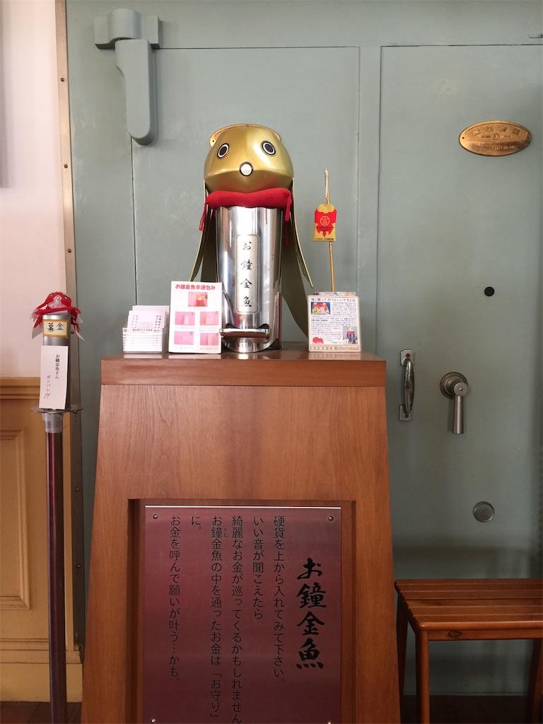 f:id:yukinosita-tamasudare:20210211183913j:image