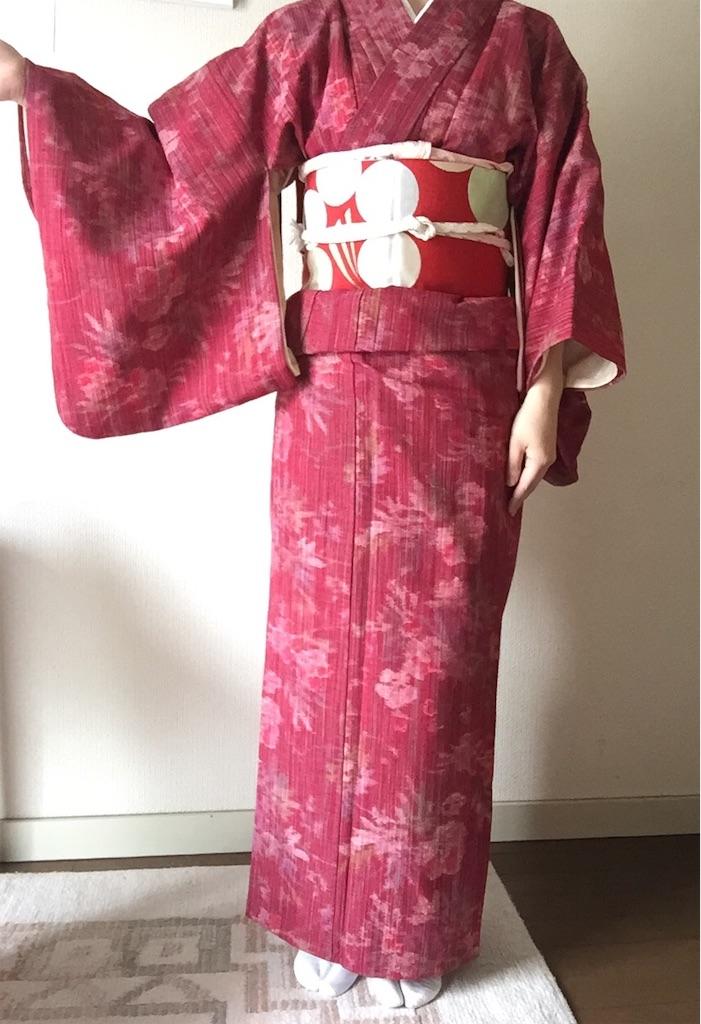 f:id:yukinosita-tamasudare:20210213131250j:image