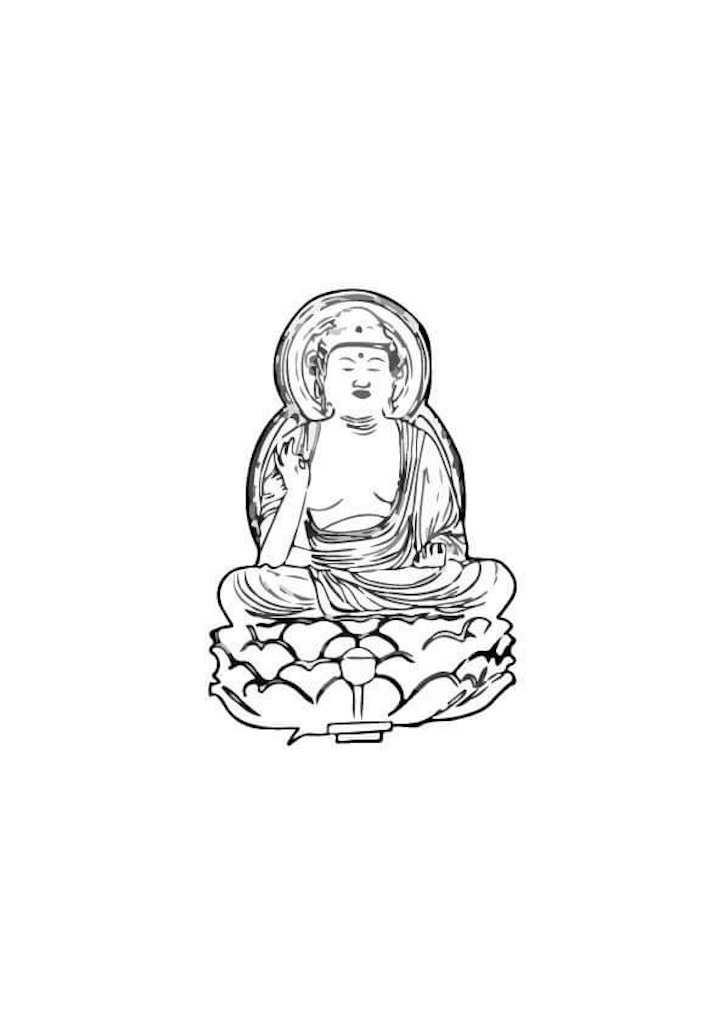 f:id:yukinosita-tamasudare:20210217225858j:image