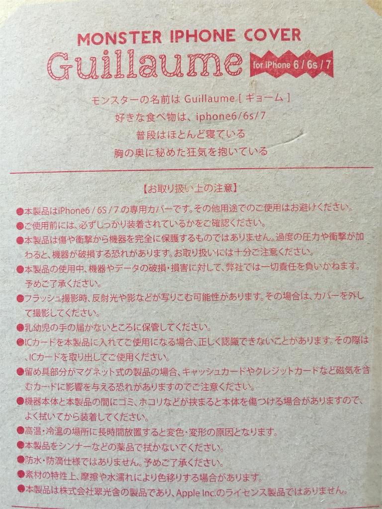 f:id:yukinosita-tamasudare:20210228232308j:image