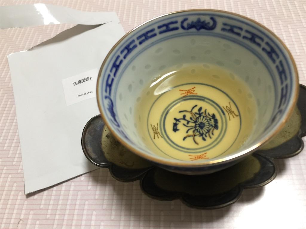 f:id:yukinosita-tamasudare:20210308090819j:image