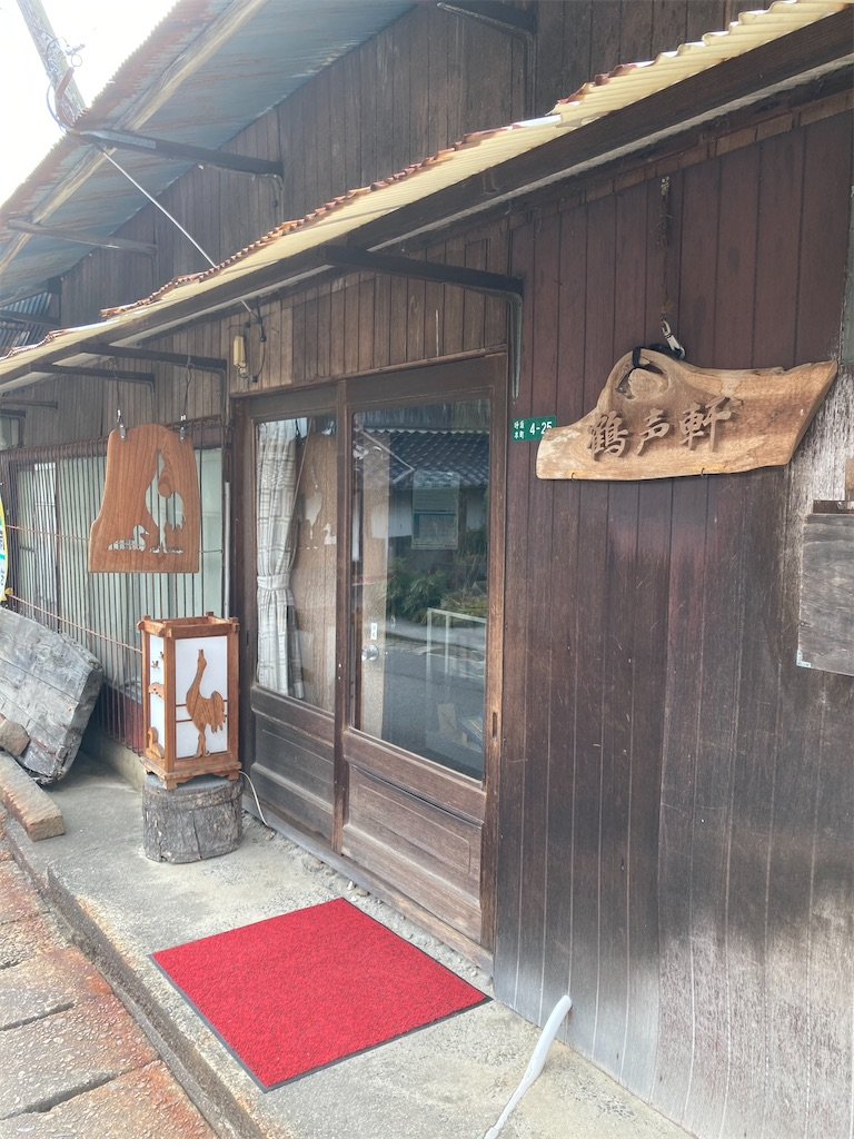 f:id:yukinosita-tamasudare:20210309162721j:image