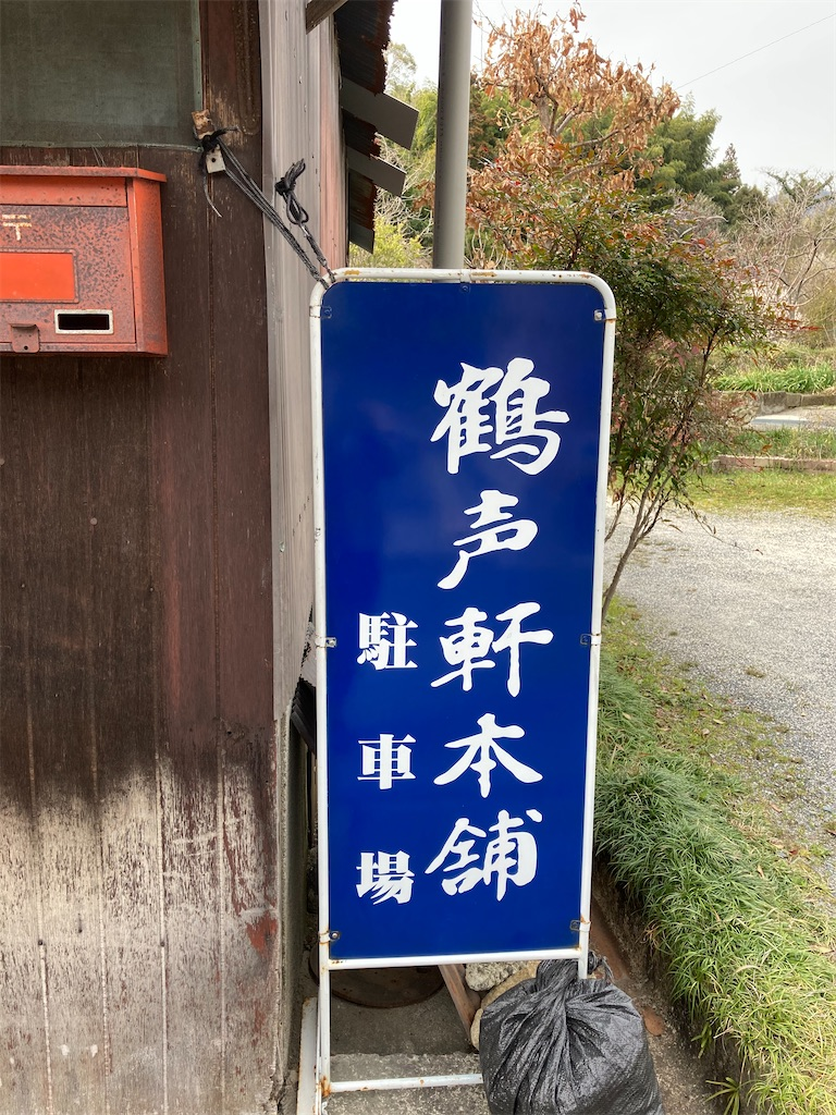 f:id:yukinosita-tamasudare:20210309162733j:image