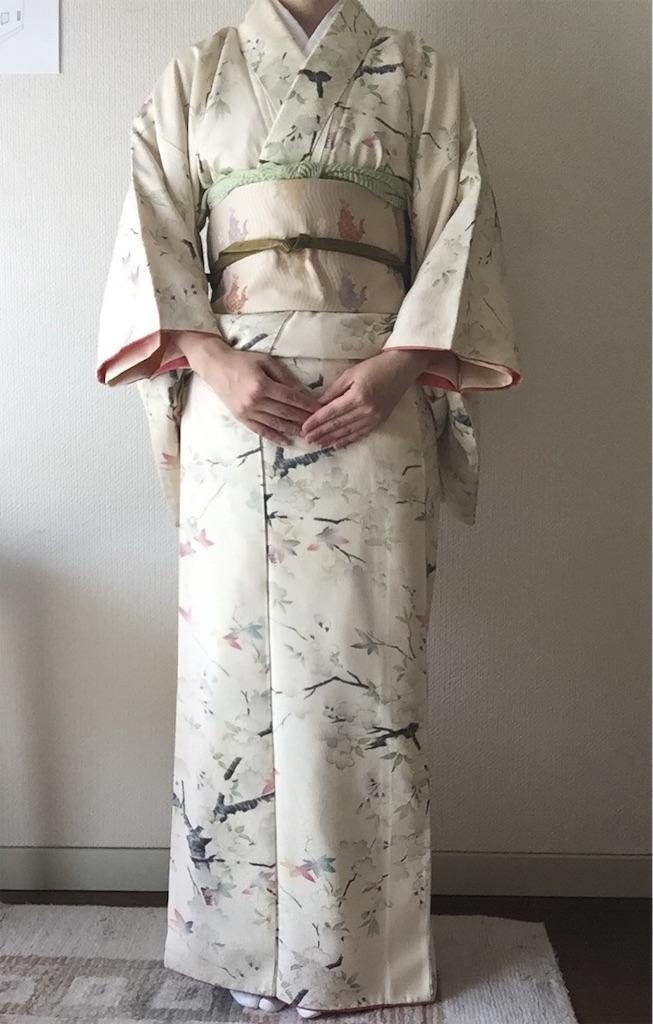 f:id:yukinosita-tamasudare:20210310130618j:image
