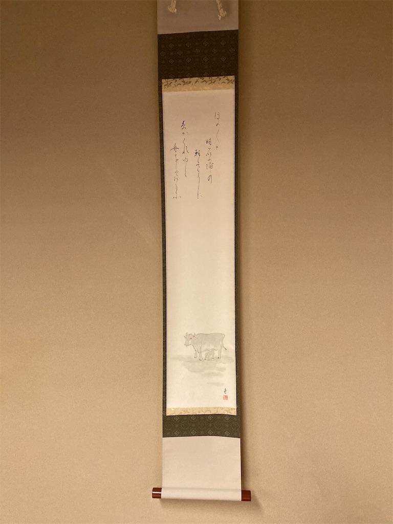 f:id:yukinosita-tamasudare:20210313160841j:image