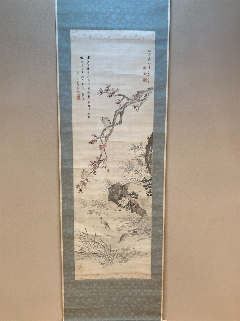 f:id:yukinosita-tamasudare:20210313161113j:plain