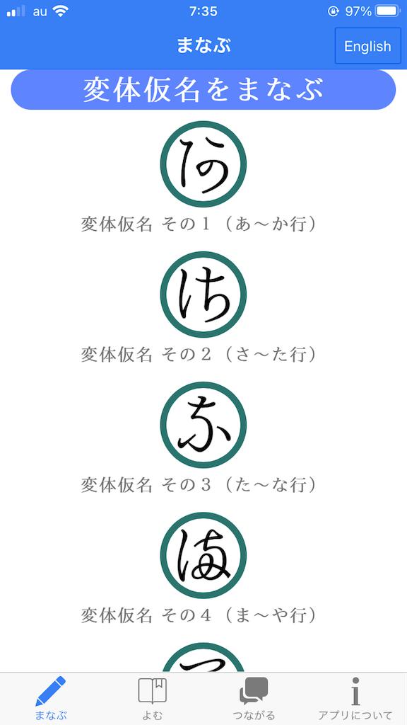 f:id:yukinosita-tamasudare:20210405083748p:image