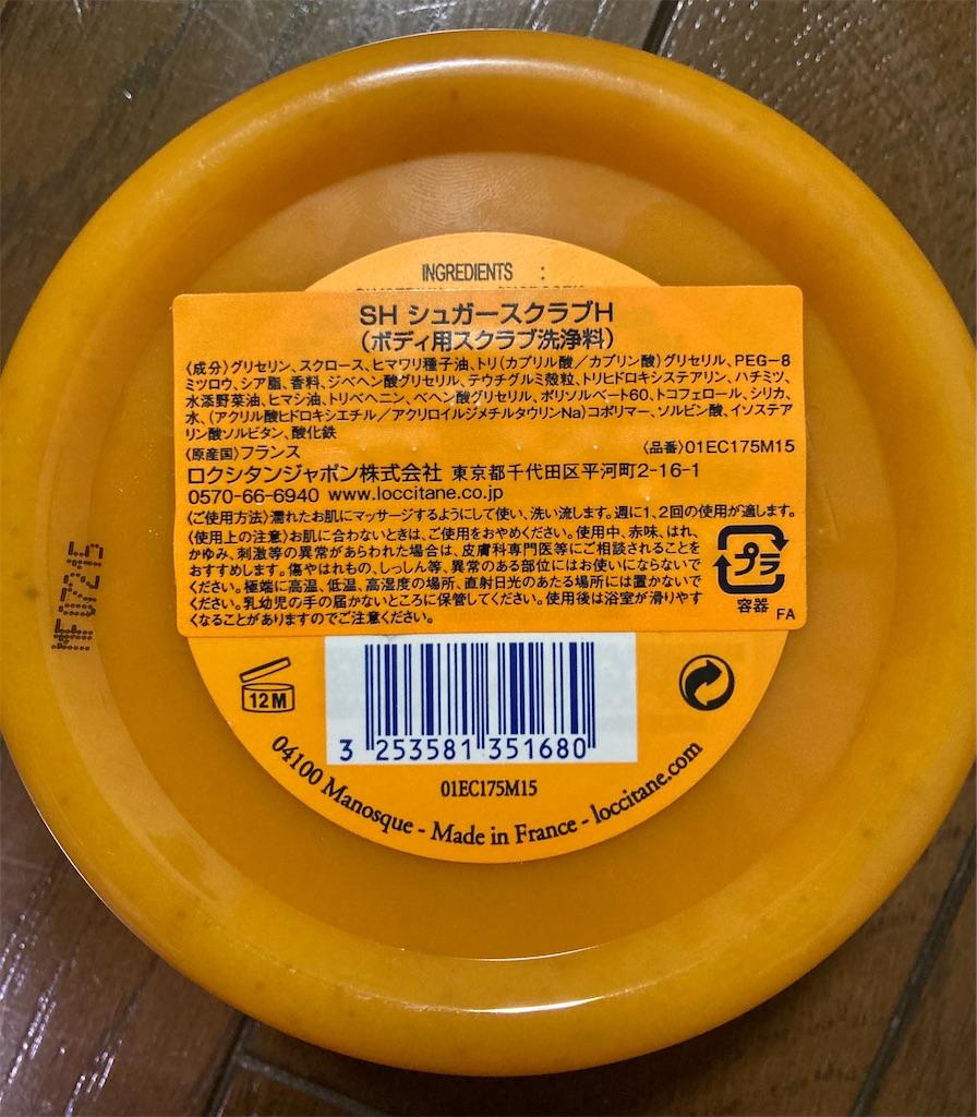 f:id:yukinosita-tamasudare:20210408224411j:image