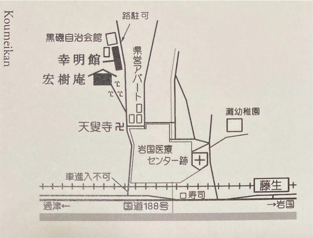 f:id:yukinosita-tamasudare:20210411215512j:image
