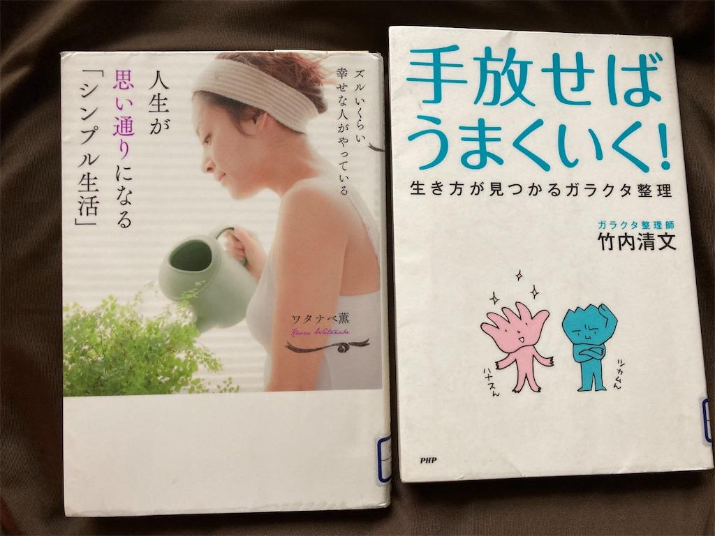f:id:yukinosita-tamasudare:20210417081047j:image