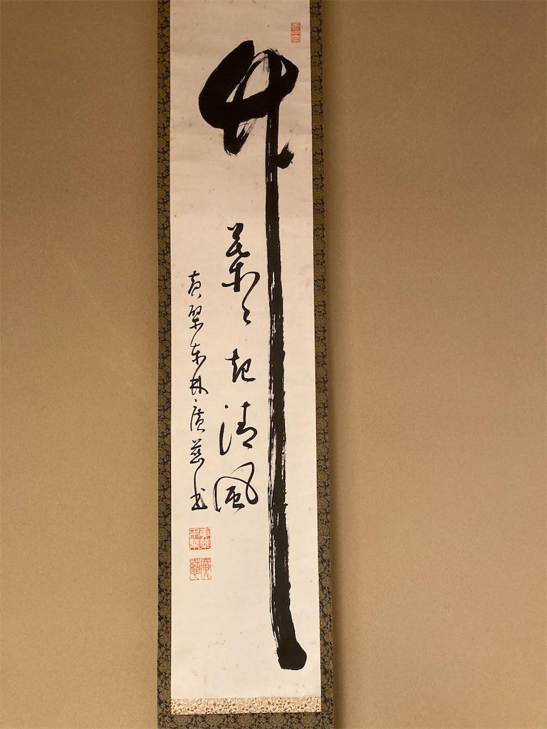 f:id:yukinosita-tamasudare:20210418180650j:image
