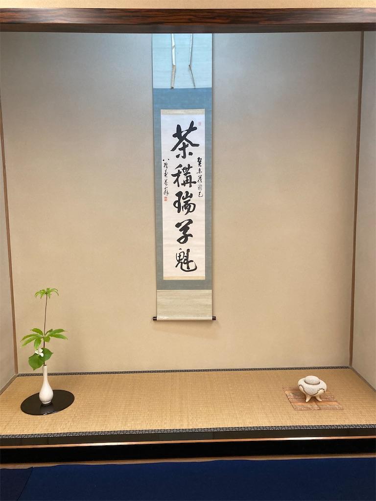 f:id:yukinosita-tamasudare:20210418190849j:image
