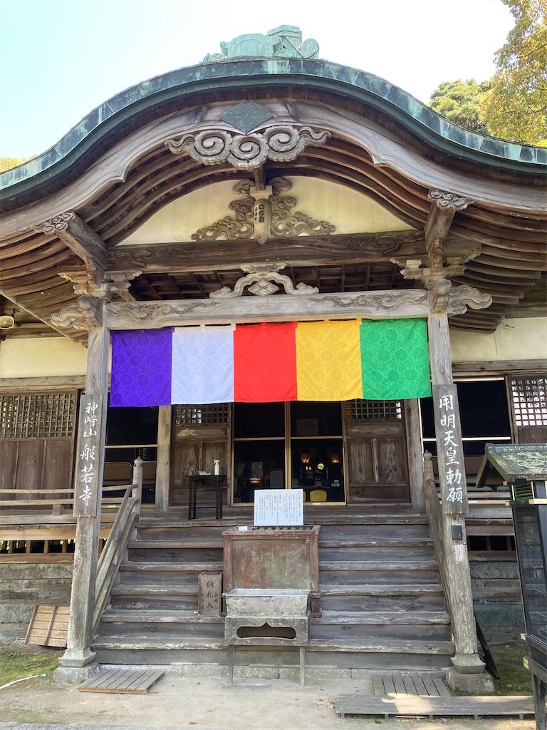 f:id:yukinosita-tamasudare:20210425232036j:image