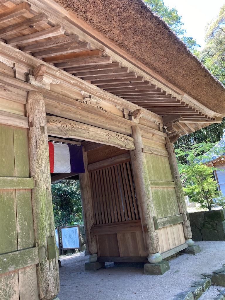 f:id:yukinosita-tamasudare:20210425234455j:image