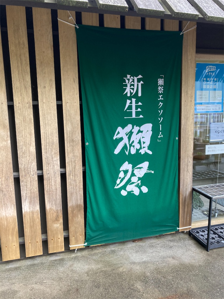 f:id:yukinosita-tamasudare:20210429181619j:image