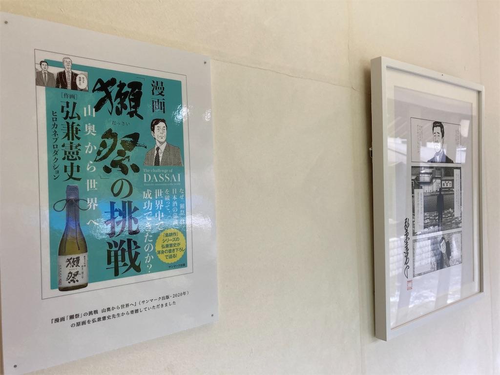 f:id:yukinosita-tamasudare:20210429190146j:plain