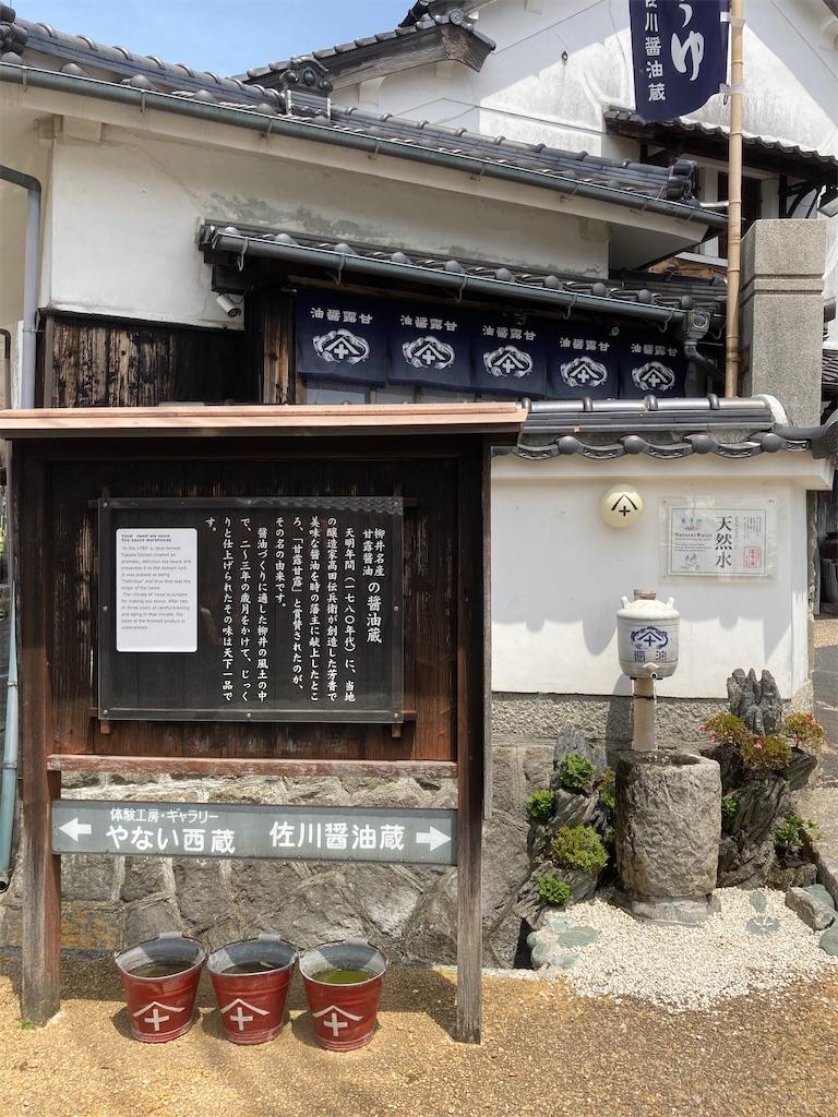 f:id:yukinosita-tamasudare:20210504201247j:image