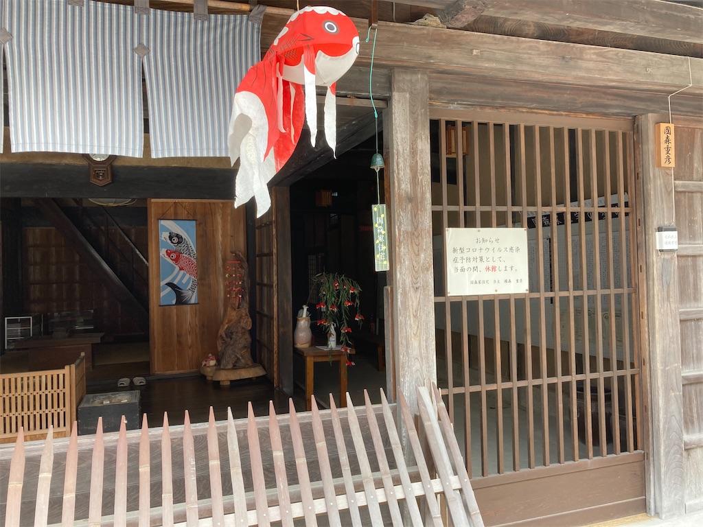 f:id:yukinosita-tamasudare:20210505125815j:image