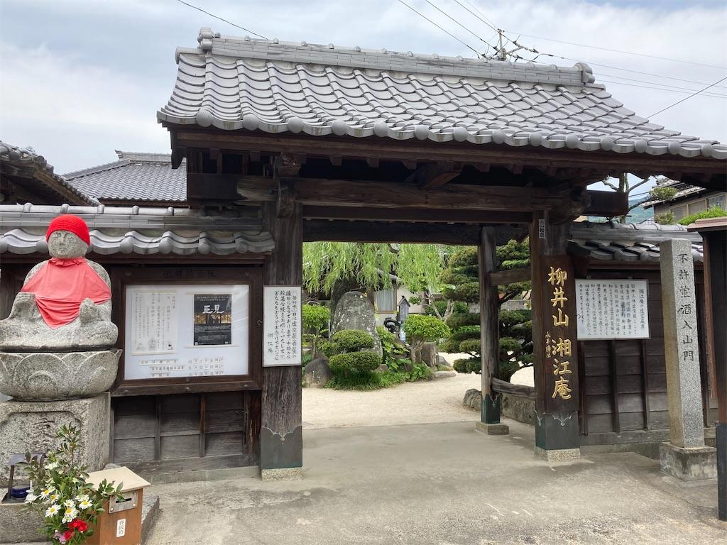 f:id:yukinosita-tamasudare:20210508081116j:image