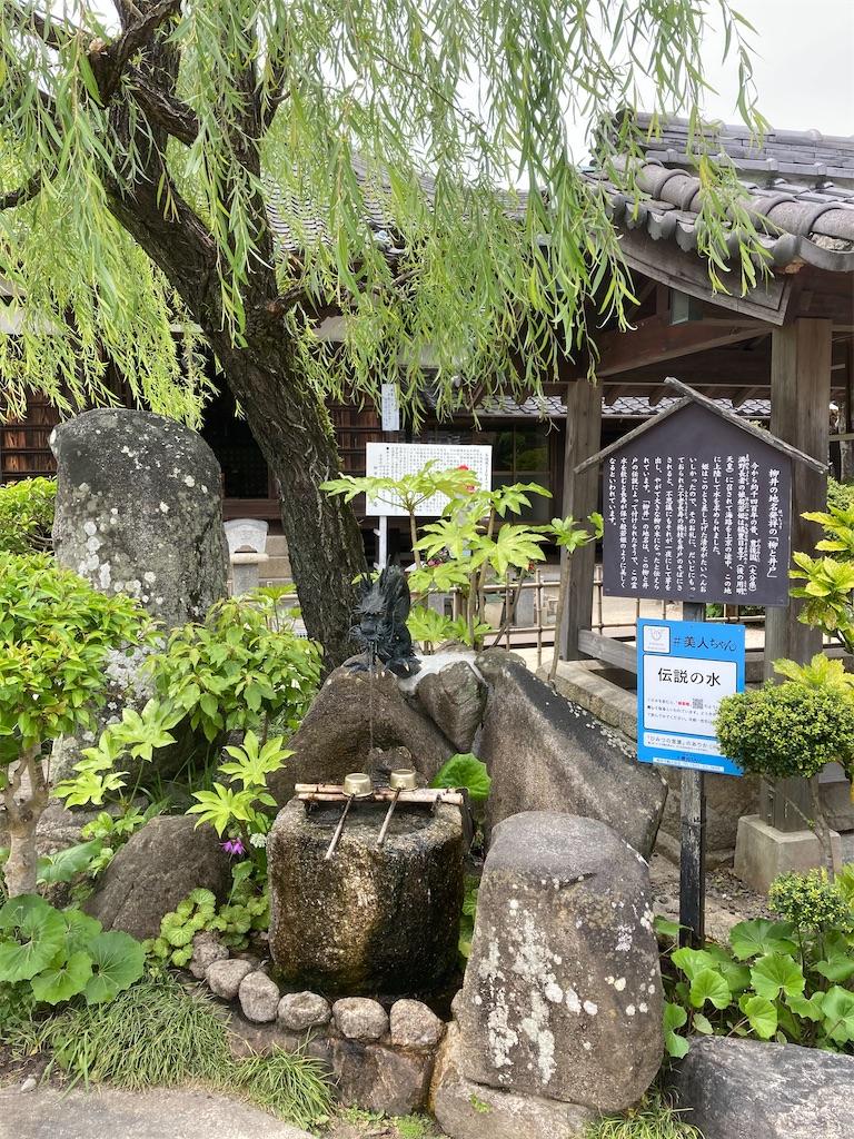 f:id:yukinosita-tamasudare:20210508081143j:plain