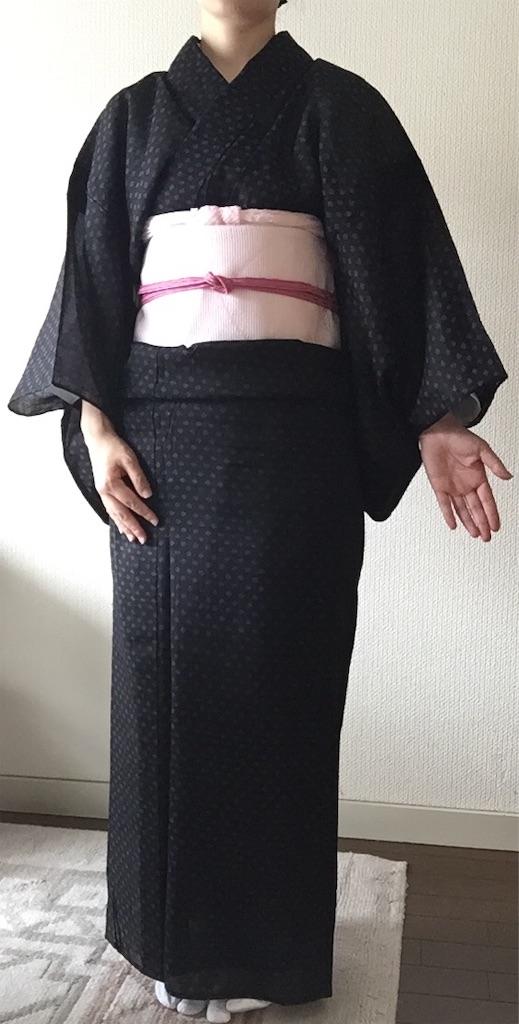 f:id:yukinosita-tamasudare:20210707123652j:image