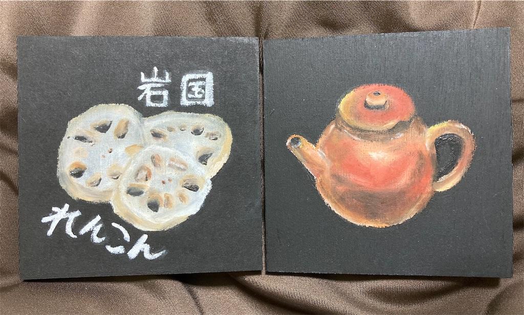 f:id:yukinosita-tamasudare:20210724164424j:plain