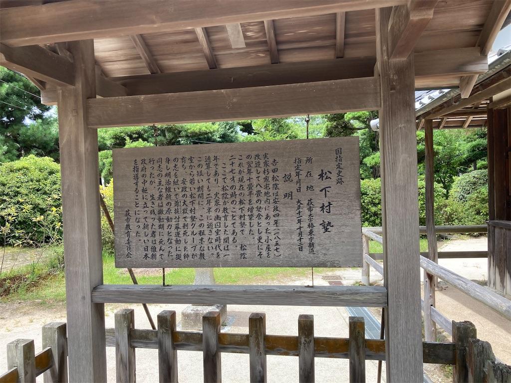 f:id:yukinosita-tamasudare:20210727171149j:image