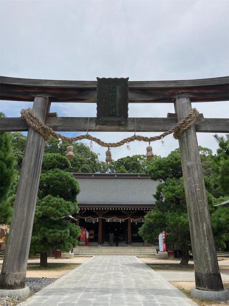 f:id:yukinosita-tamasudare:20210727175000j:image