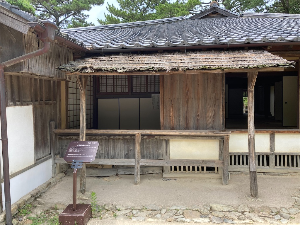 f:id:yukinosita-tamasudare:20210727175038j:image
