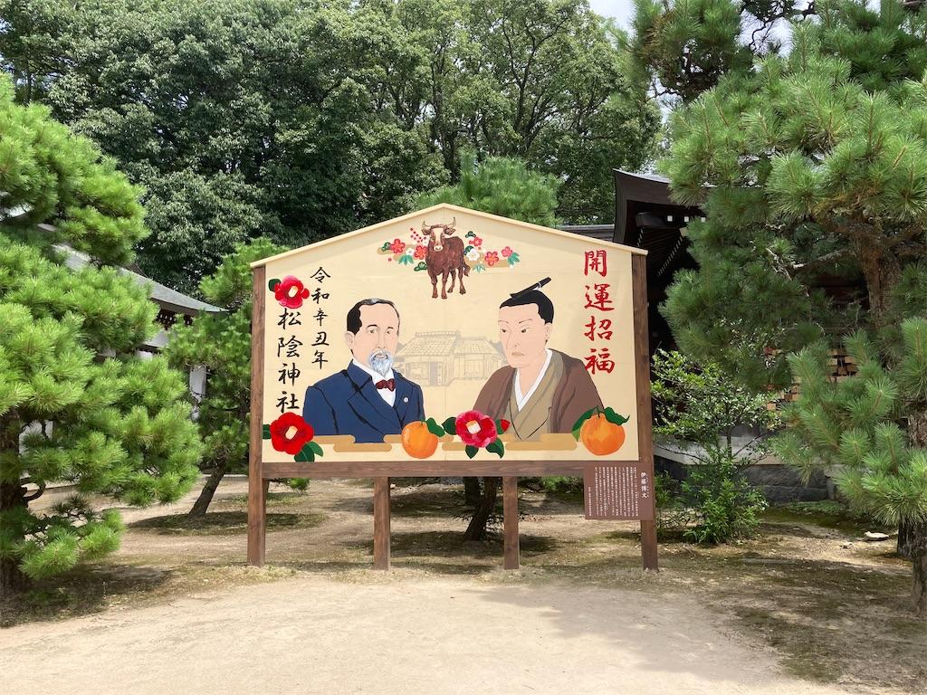 f:id:yukinosita-tamasudare:20210727222230j:image