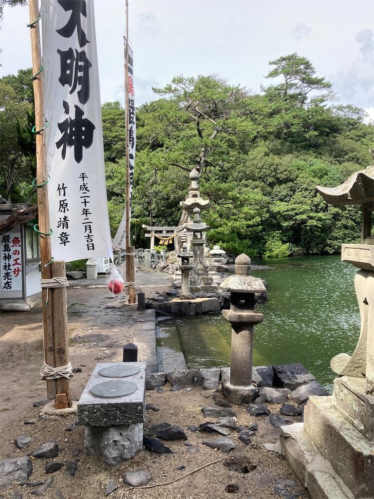 f:id:yukinosita-tamasudare:20210728223523j:image
