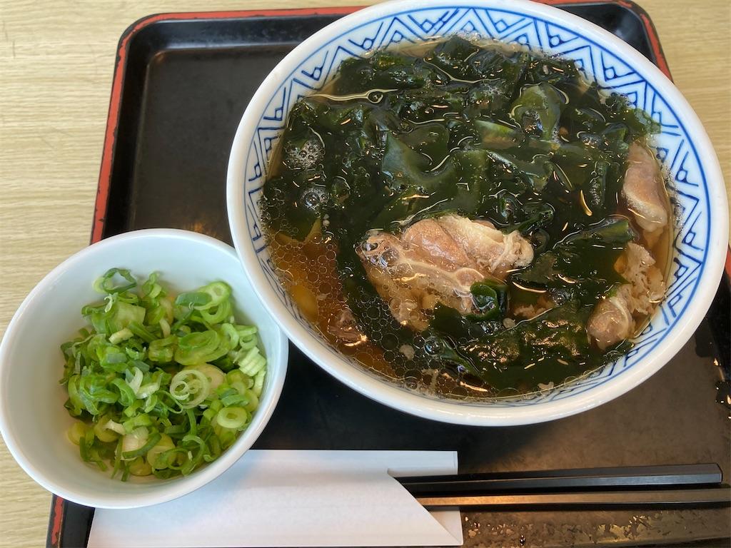 f:id:yukinosita-tamasudare:20210801233347j:image