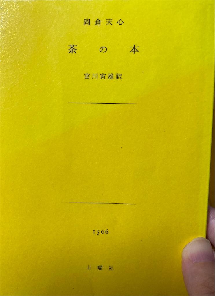 f:id:yukinosita-tamasudare:20210804235754j:image