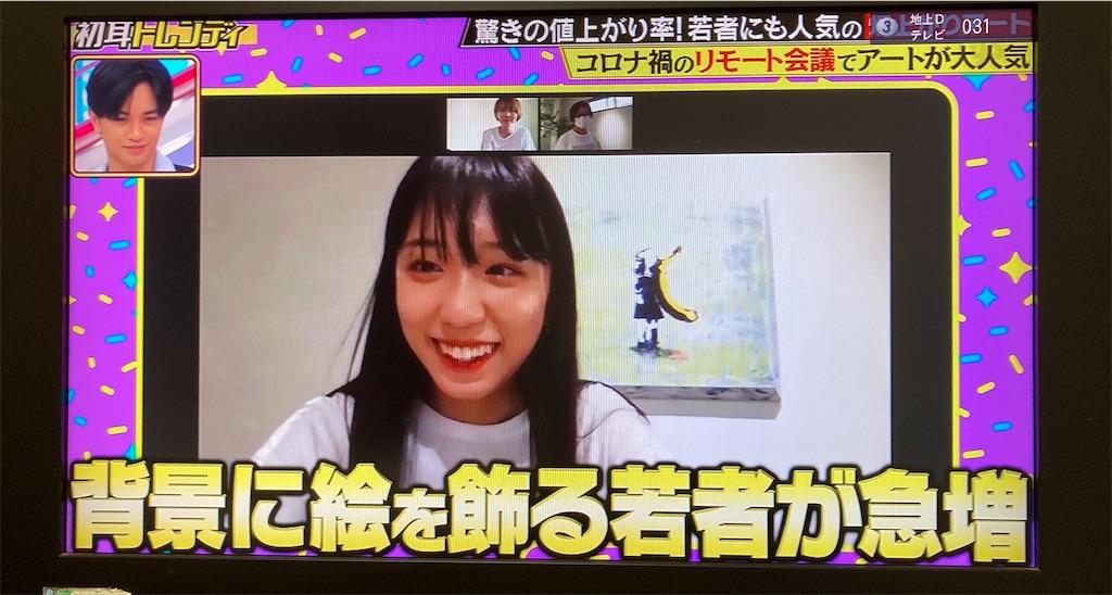 f:id:yukinosita-tamasudare:20210805232209j:image