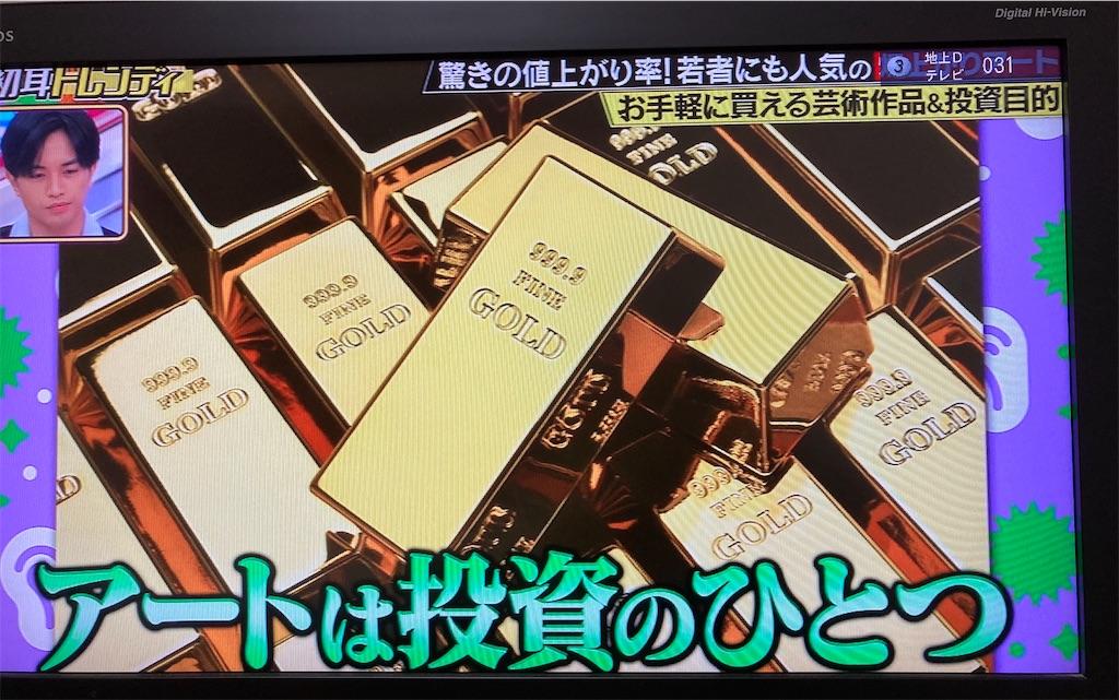 f:id:yukinosita-tamasudare:20210805232408j:image