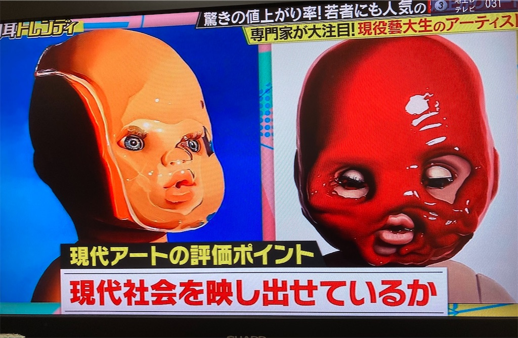 f:id:yukinosita-tamasudare:20210805233230j:image
