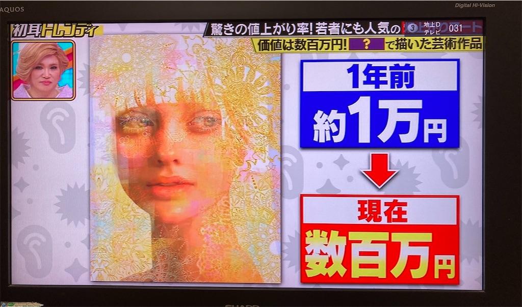 f:id:yukinosita-tamasudare:20210805233444j:image