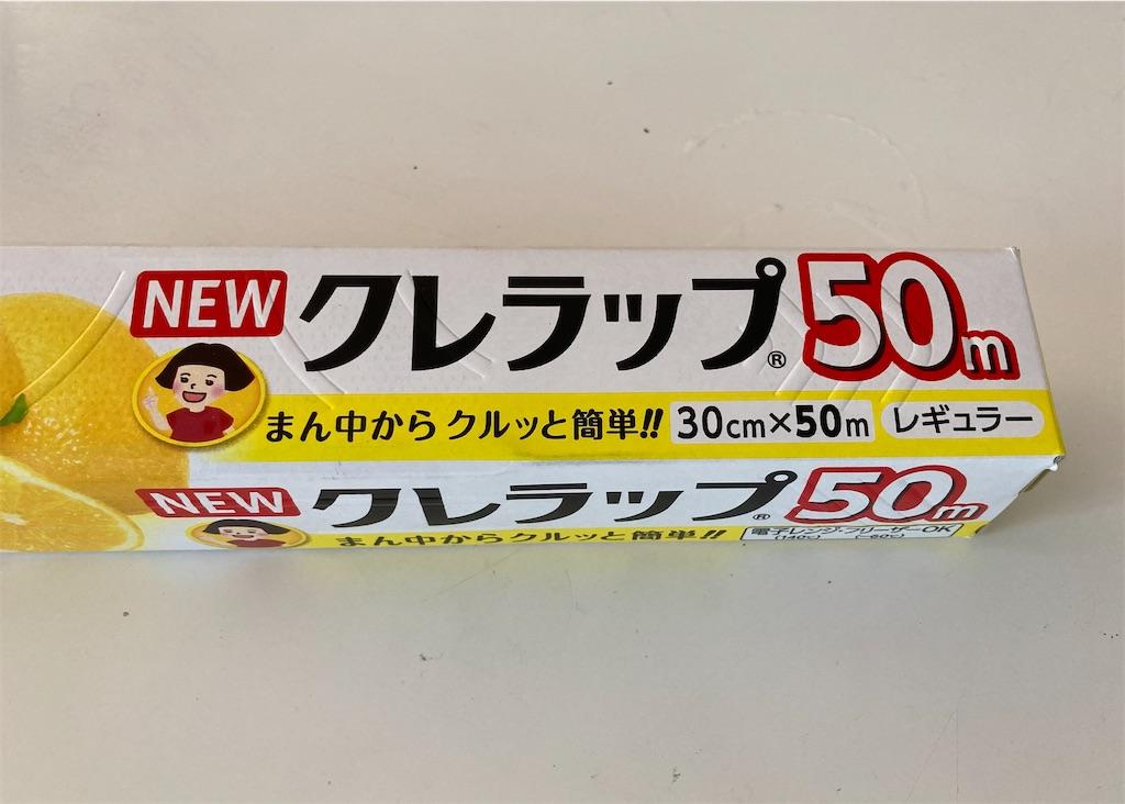 f:id:yukinosita-tamasudare:20210811124602j:image