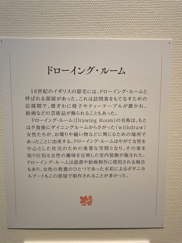 f:id:yukinosita-tamasudare:20210813235835j:image