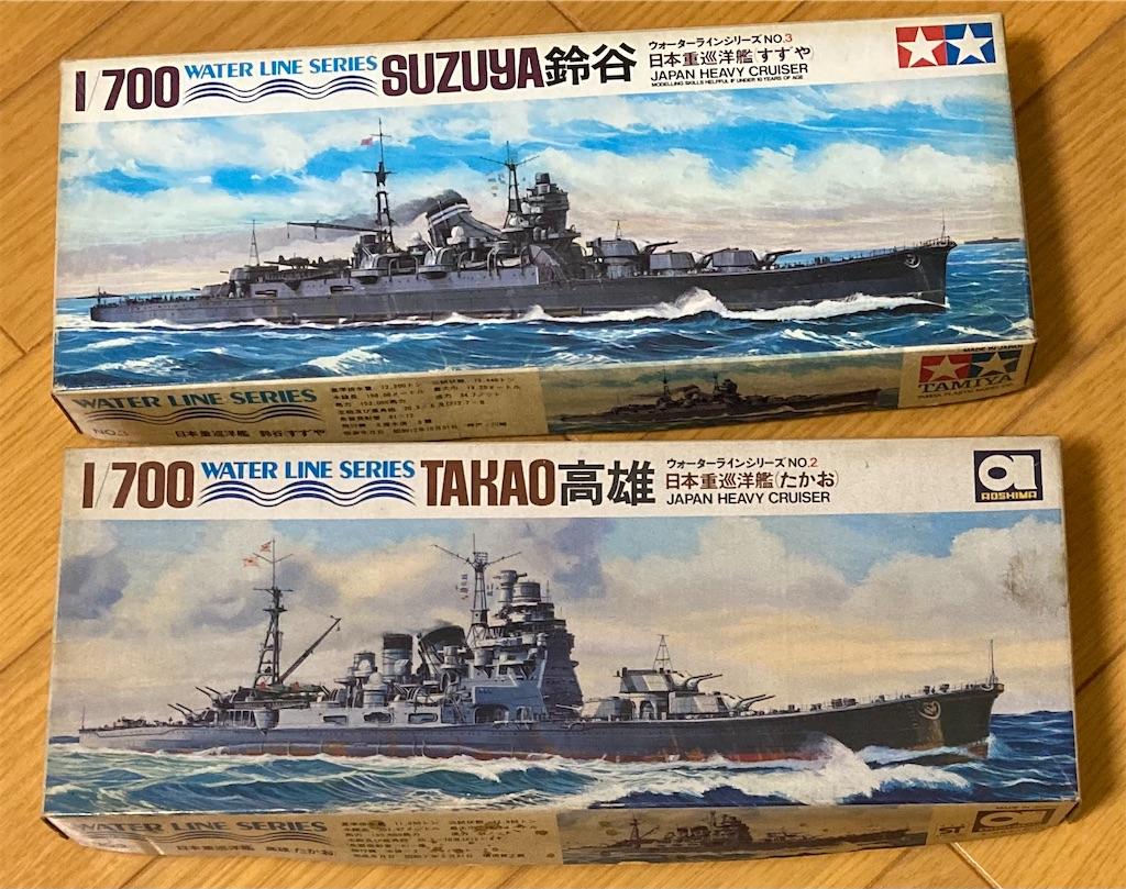 f:id:yukinosita-tamasudare:20210829190133j:image