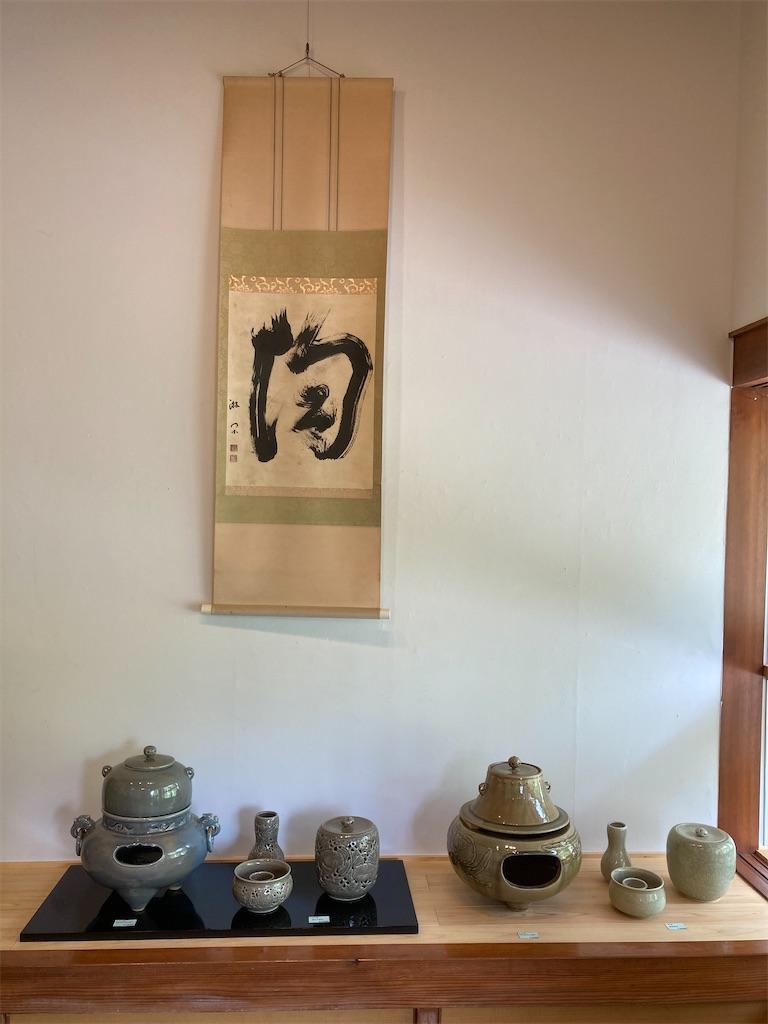 f:id:yukinosita-tamasudare:20210905173309j:image