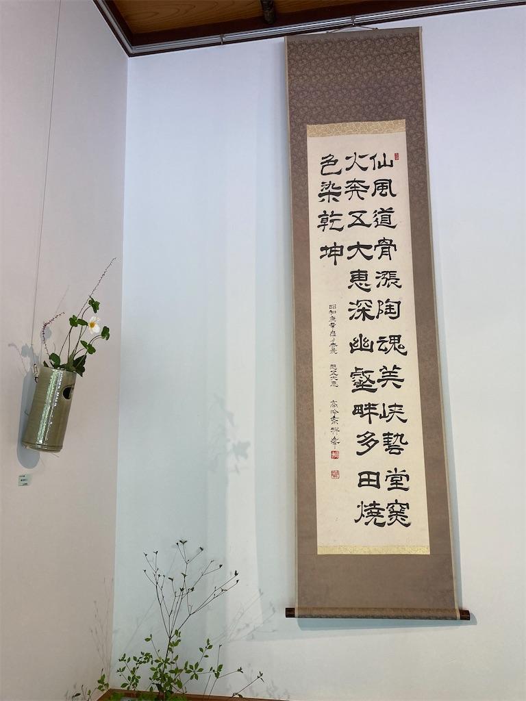 f:id:yukinosita-tamasudare:20210905181102j:image